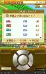 がんばり bonus screen