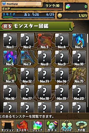 Monster Compendium!
