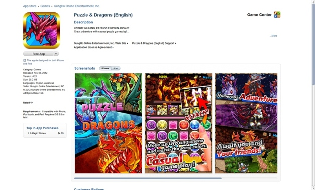 Puzzle & Dragons in English
