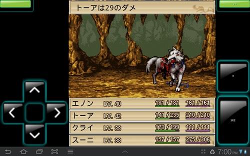 Dragon Tear Battle