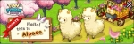 Tiny Farm Alpaca promo
