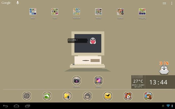 Nova Launcher with rainy Theme (for Go Launcher EX) icons