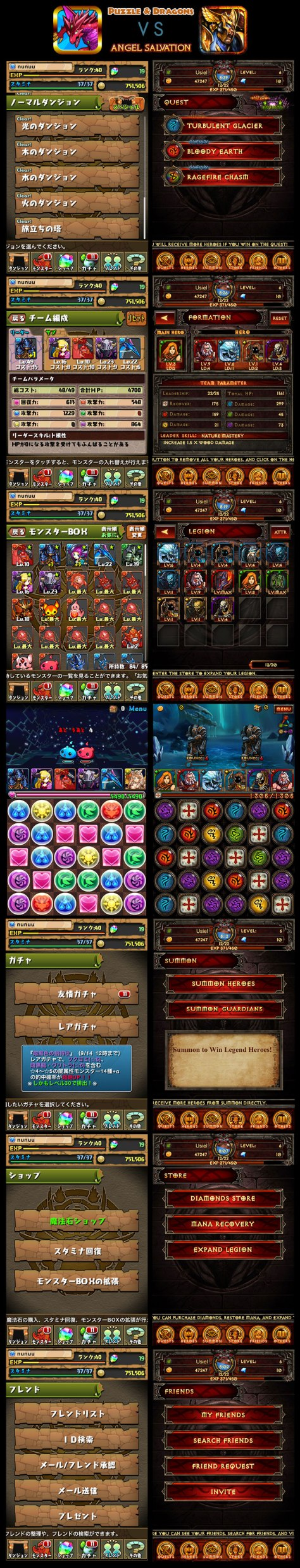 Puzzle & Dragons versus Angel Salvation