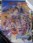The Trails in the Sky folder that came with the package