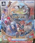 Ys: Foliage Ocean in Celceta 25th Anniversary Edition Box - Front