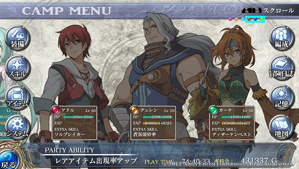 Ys Celceta - Reserve members while maxing out remaining skills