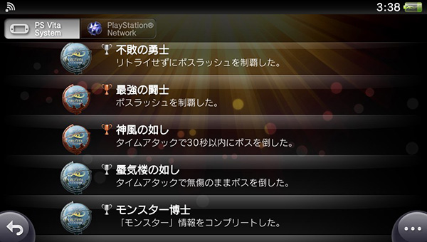 Ys Celceta - Most Recent Trophies