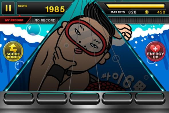 Gangnam Style on Tap Sonic Korea