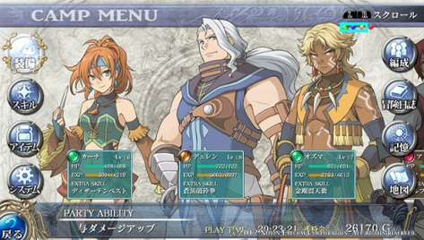 Ys Celceta - No Adol in party!