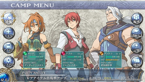 Ys Celceta - Finally got a party of 3 characters