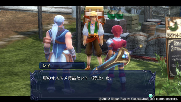 Ys Celceta - The best reward for Ray's quest
