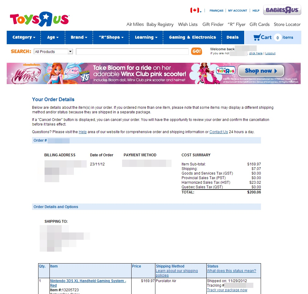 Toys R Us needs to learn what a confirmation e-mail is