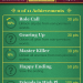 FF ATB Game Center Achievements