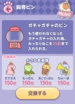 Mitchiri Neko Mix - Cost of Gacha Jar