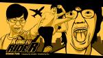 Kung-Fu Rider