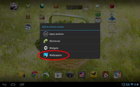 Long press on an empty spot on your home screen so that a context menu like the above will show up. Select Wallpapers.