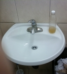 Washroom of Fail