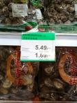 Indecisive Pricing