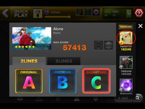 DJMAX Technika Q - Rank 1 Much Wow