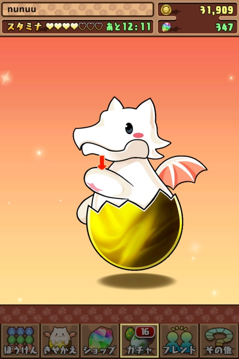 Heh. Even the gacha dragon is in egg form. ^^