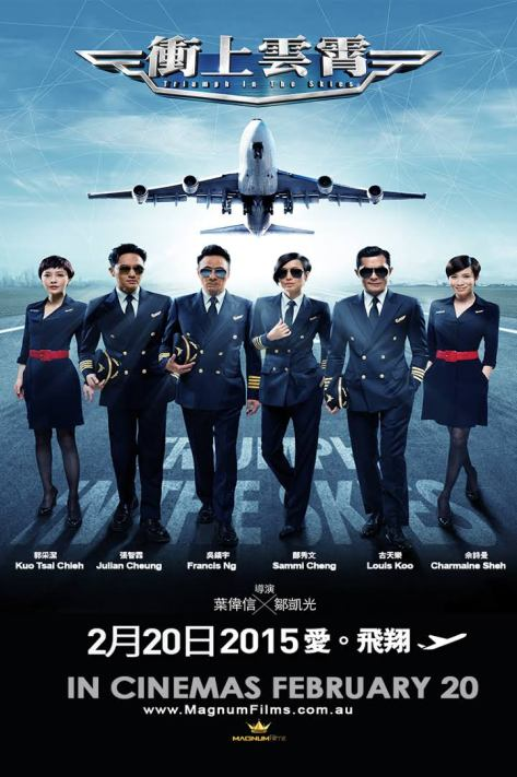 Triumph in the Skies promo poster