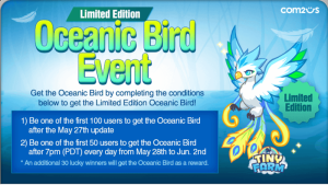 Tiny Farm - Limited Edition Oceanic Bird