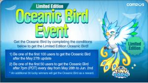 Tiny Farm - Limited Edition Oceanic Bird