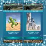 Mobius FF: Cactuar cards
