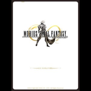 Mobius Final Fantasy pre-load title