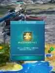 Mobius Final Fantasy - Chocobo Family~!