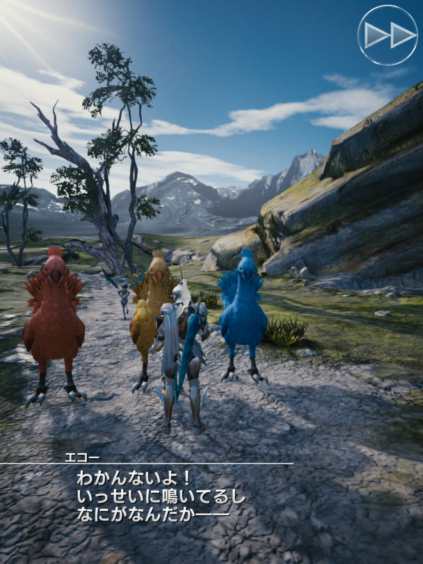 Mobius Final Fantasy - Chocobo Gang~
