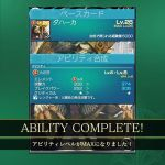 Mobius Final Fantasy - Dahaka card ability complete!