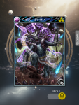 Mobius Final Fantasy - Gusion