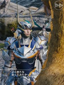 Mobius Final Fantasy: Fight de Chocobo