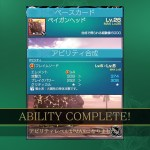 Mobius Final Fantasy - Pagan Head card ability complete!