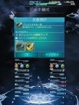 Mobius Final Fantasy - Hunter weapon upgrade!