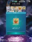 Mobius Final Fantasy - Cactuar Companion