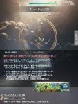 Mobius Final Fantasy - Cactuar Card Draw - Metal Cactuar Types Added