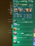 Mobius Final Fantasy - Card Storage