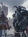 Mobius Final Fantasy - Garland and Wal