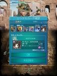 Mobius Final Fantasy - Garnet Pictlogica rental card