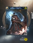 Mobius Final Fantasy - Doom Train