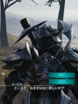 Mobius Final Fantasy - Chapter 3 - Garland's Question
