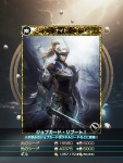 Mobius Final Fantasy - Duplicate Knight draw