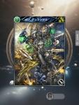 Mobius Final Fantasy - Durandal