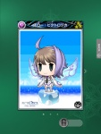 Mobius Final Fantasy - Echo Pictlogica card