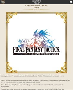 Final Fantasy Portal App - Mobius FF to be released soon!