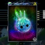Mobius Final Fantasy - Gigantuar Bulb