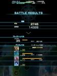 Mobius Final Fantasy - Mega Experience!