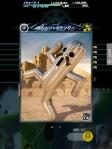 Mobius Final Fantasy - The Best Metal Gigantuar!